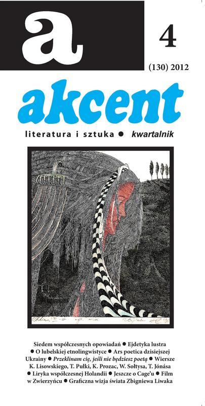 Akcent nr 4 (130) 2012